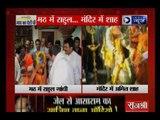 उत्तरी कर्नाटक में दिग्गजों ने लगाया जोर, मठ में राहुल...मंदिर में शाह