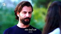 مشاهد مترجمة من حلقة 6 من مسلسل التركي القسم yemin 2019