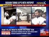 Badaun Gang-Rape: Ram Vilas Paswan Meets Girls' Family