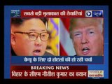 Top Headlines: Today's News Headlines, Latest News & Breaking with Deepak Chaurasia