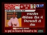 पूर्व वित्त मंत्री पी.चिदंबरम को बड़ी राहत, कोर्ट ने गिरफ्तारी पर 10 जुलाई तक लगाई रोक
