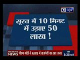 11 June Top News By Deepak Chaurasia | India News | Today News