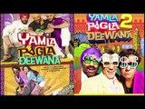 Yamla Pagla Deewana Phir Se Review   Yamla Pagla Deewana Phir Se Teaser Review   YPD 3 Review