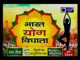 अंतर्राष्ट्रीय योग दिवस: देहरादून से लेकर शंघाई तक योग दिवस की धूम, इंडिया न्यूज़ पर स्पेशल कवरेज