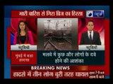 Mumbai: रोडओवर ब्रिज का हिस्सा गिरने से 3 लोग जख्मी; अंधेरी-विरार लोकल ट्रैन सेवा पर असर