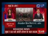 Mumbai: अंधेरी में भारी बारिश से गिरा ब्रिज का हिस्सा; हादसे में 3 लोग बुरी तरह घायल