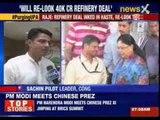Rajasthan CM 'pauses' HPCL-Barmer refinery