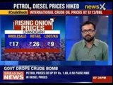 Petrol price hiked by rupees 1.69 per litre