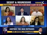 Nation at 9: Goa minister: Ban women in pubs