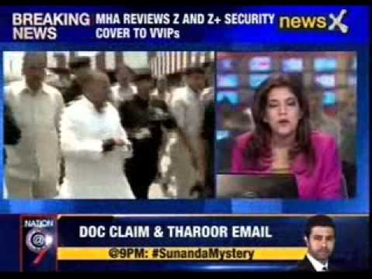 MHA reviews Z and Z+ security cover to VVIPs