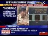 SSP Moradabad blames BJP for violence in Kanth