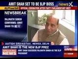 Rajnath Singh confirms: Amit Shah to be new BJP President