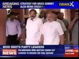 Narendra Modi meets party leaders