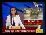 दिनभर की बड़ी ख़बरें | Today's news headlines | Today Top News | Suno India