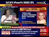 Law Minister speaks on Markandey Katju in Lok Sabha