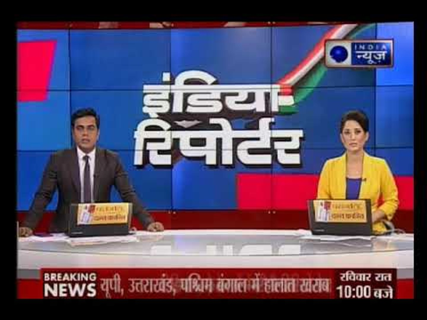 Top News of  India News reporter | India News | आज की बड़ी खबरें (9th August 2018)
