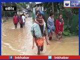 Kerala Flood News Update: कोच्चि में बाढ़ से बुरा हाल; केरला में बारिश; केरला में बाढ़ से तबाही