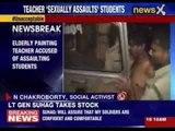 Teacher 'sexually assaulted' both boys and girls in Kolkata