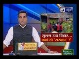 Hindi News | Latest news in Hindi | दिन भर की बड़ी खबरें | Suno India