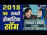 Chaav Laaga Song Review   Sui Dhaaga  Made in India   तेरा चाव लागा गाना रिव्यू   सुई धागा मूवी