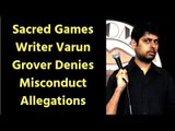 #MeToo Movement: Sacred Games writer Varun Grover has denied allegations of misconduct against him