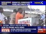 Minorities commission to probe Adityanath tape