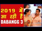 Salman Khan's  Movie 'Dabangg 3' coming out next year, after completing 8 years of 'Dabangg'