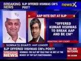 AAP leader Ashutosh: Offered Kumar Vishwas to break AAP and be CM