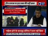 Ravi Shankar prasad addresses the media after Ordinance approved over the act of Triple Talaq
