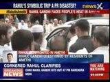 Rahul Gandhi: Modi busy playing drums in Japan