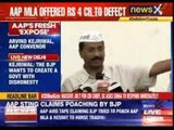 AAP Exposes on BJP horse-trading