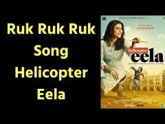 Ruk Ruk Ruk Song Helicopter Eela Helicopter Eela Song Ruk Ru