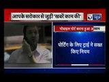 Headlines today in Hindi | Top News Today | आपके काम से जुड़ी आज की बड़ी खबरें | 28 September 2018