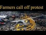 Kisan Kranti Padyatra: Farmers' protest ends at Delhi's Kisan Ghat- किसान क्रांति पदयात्रा खत्म