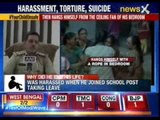 Surat student commits sucide owing to corporal punishment