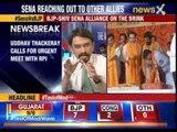 Uddhav Thackeray calls for urgent meet with RPI
