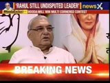NewsX Exclusive Interview with Haryana Chief Minister Bhupinder Singh Hooda