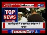 Srinagar: Terrorist attack on 3 Jammu & Kashmir National Conference workers in Habba Kadal, 2 died