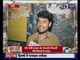 नुक्कड़:  Indore's public opinion on Lok Sabha Elections |  लोकसभा चुनाव पर जयपुर की जनता के विचार