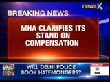 MHA: No decision on compensation to 1984 riots victims