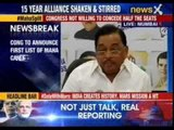 Congress firm message to NCP over seat sharing talks?
