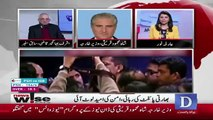 What Did Russian Foreign Minister Offered Shah Mehmood Qureshi..