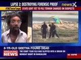 Opposition LEFT and BJP demand NIA probe