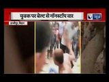 Video: Man beaten up by mob for suspect of mobile theft | बिहार में भीड़ का अंधे कानून