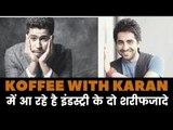 Ayushmann Khurrana and Vicky Kaushal will be first time at Karan Johar Show - Coffee With Karan
