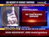 NIA team takes stock of the situation in Burdwan