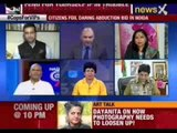 Nation at 9: Cops only for VIP's in Uttar Pradesh