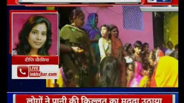 MP: CM शिवराज सिंह की पत्नी साधना सिंह से लोगो ने की पानी की मांग