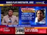 Mamata Banerjee: No problem with NIA probe, but want centre to consult us