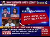 Shiv Sena lashes out at NCP for BJP offer